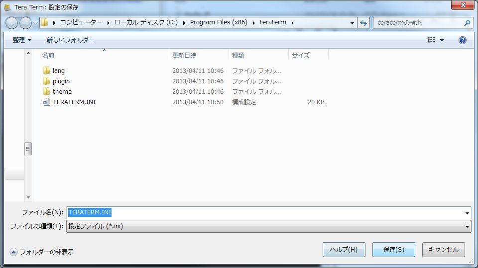 添付ファイルの画像